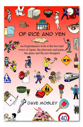 Of Rice and Yen