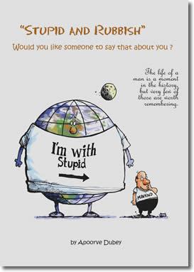 Stupid And Rubbish